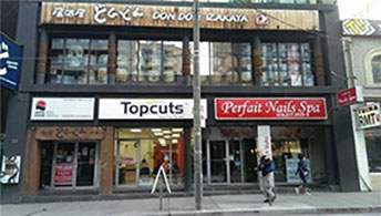 130 Dundas St W Bsmt Toronto Ontario M5G1C3