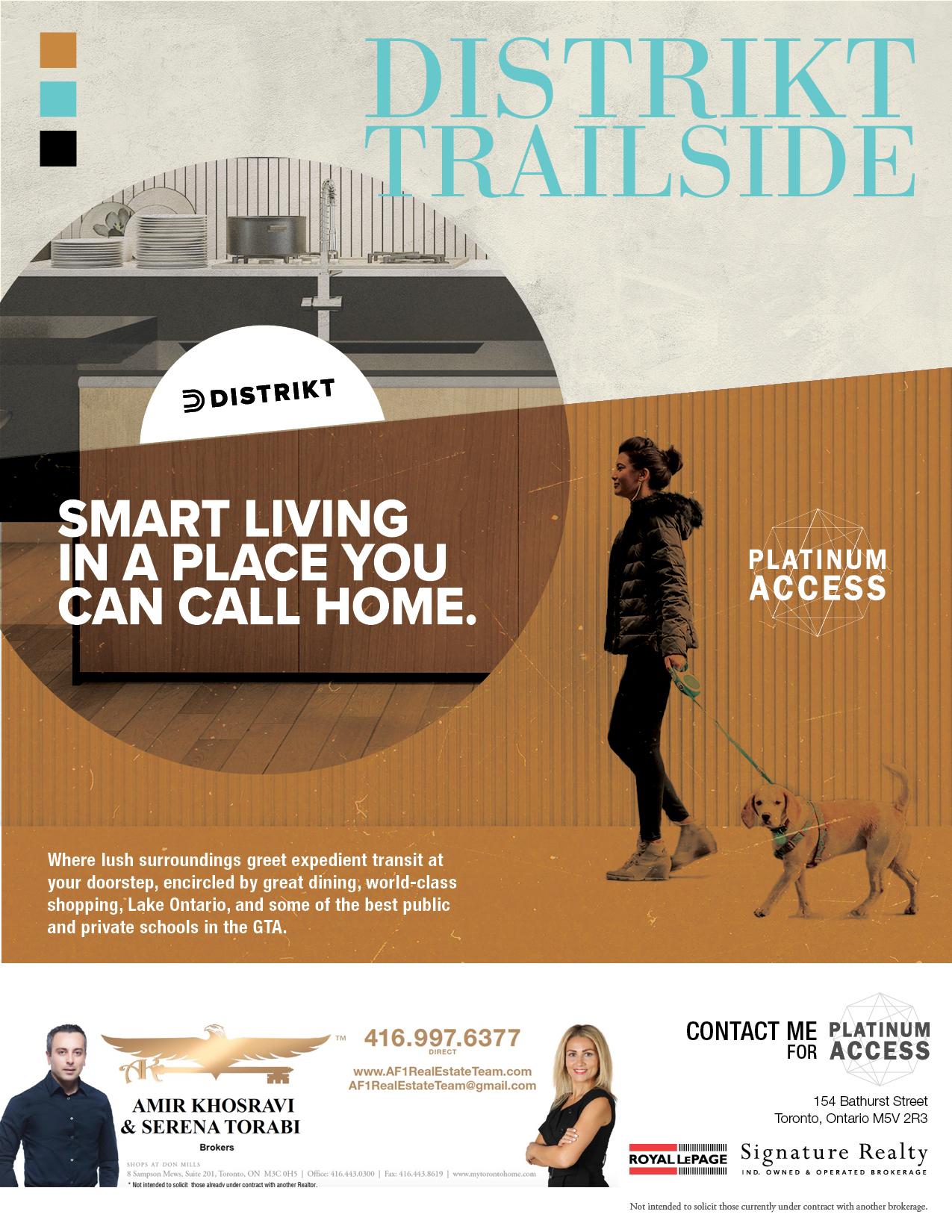 Distrikt Trailside Condos
