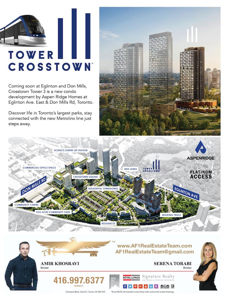 Crosstown Building #3